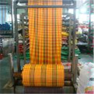 Colourful PP Woven Fabric pictures & photos