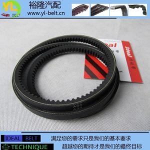 V-Belt (A55)