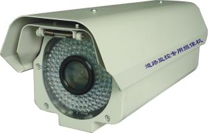 Vehicle License Plate Capture Security Camera (SHJ-982DL) pictures & photos