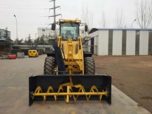 Zl20f Snow Blower Wheel Loader pictures & photos