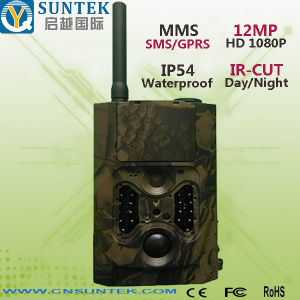 12MP Infrared MMS Hunting Trail Camera with SMS Command (HC300M)