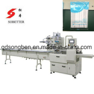 Flow Packaging Machine for Gloves pictures & photos