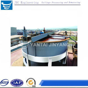 Factory Supply Thickener Tank for Sale, Low Cost Sedimentation Tank Equipment