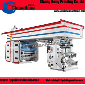 Satellite 6 Colours Single Side Central Drum Flexo Printing Machine Printed Paper/Film/Plastic (CH802 series) pictures & photos