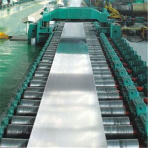Mill Finish Aluminum Sheet (1050, 1060, 6063, 6061, 7075) pictures & photos