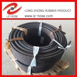 "SAE 100r1at1 1/4"" High Pressure Oil Rubber Hose"