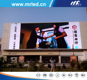 Giant Outdoor LED Display Screen for Advertising pictures & photos