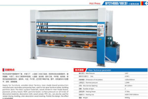Door Making Horizontal or Vertical Cold Press Machine pictures & photos