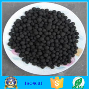 Activated Charcoal Spherical Coconut Shell Raw Material Water Treatment