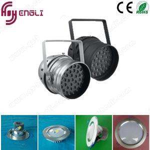 LED Aluminum PAR Light (HL-023)