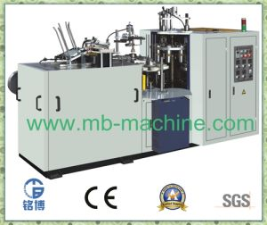 High Quality Single PE Coated Paper Cup Machine (MB-A12)