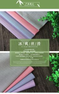 Bamboo Fiber Wrinkle Free Easy Care Checks Shirt Fabric pictures & photos