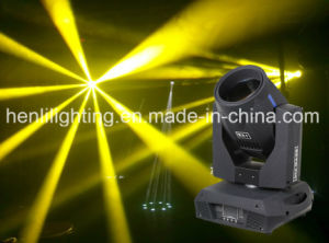 Sharpy 330W 15r LED Moving Head for Stage (HM-330BA) pictures & photos