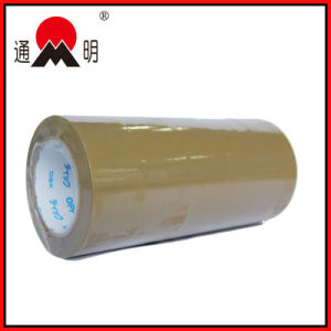 Brown Customized Logo BOPP Packing Tape