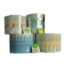 Metalized Plastic Packaging Film for Snack Multilayer Packaging Film pictures & photos