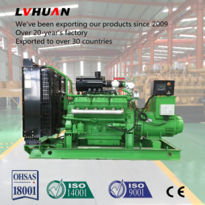 30 Kw-300 Kw-700 Kw Natural Gas Generator / Gas Generator Set Manufacturer Price with Ce ISO Approved for Sale pictures & photos