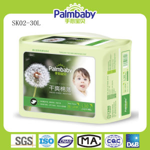 OEM Baby Diaper with Best Quality and Rockbottom Price pictures & photos