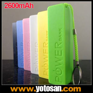 Portable External Battery Charger 2600mAh USB Power Bank for iPhone5 4s 4 3GS I9300 pictures & photos