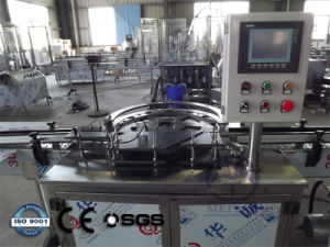 Automatic Checkweigher for Aerosol Can (QZJ) pictures & photos