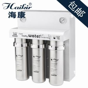 Reverse Osmosis Water Purifier Tankless 200g