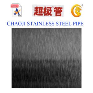 Golden Titanium Steel Sheet & Plate (1219*2440mm) pictures & photos