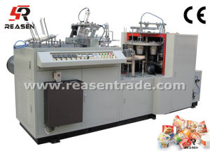 Double Sides PE Coated Paper Bowl Forming Machine (RS-LD)