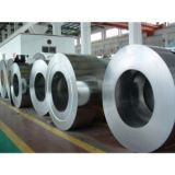 Supply Cold Rolled Steel Coil pictures & photos