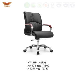 High Quality Office Leather Chair with Armrest (HY-128B) pictures & photos