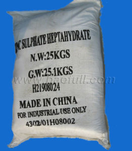 Feed Grade and Industrial Grade Zinc Sulphate Mono pictures & photos