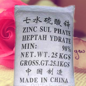 Zinc Chemicals Zn 22% Min Zinc Sulfate Hepta pictures & photos
