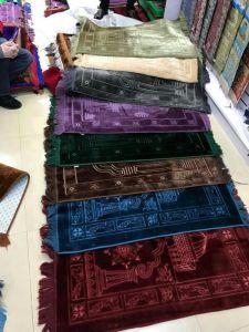 Raschel Thickness Emboss Shinny Fringe Prayer Mat pictures & photos