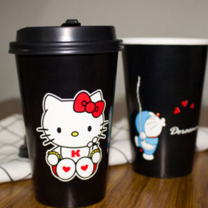 Insulated Black 9oz Disposable Coffee Paper Cups pictures & photos