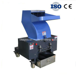 PVC PE PP PS ABS PC Recycled Plastic Crusher Machine pictures & photos