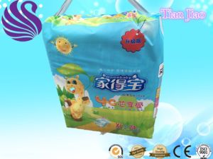 Baby Disposable Nappies with Low Price and High Absorbency Baby Diaper Manufacturers in China pictures & photos