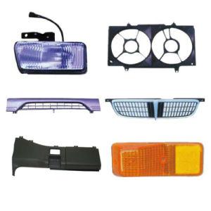Nissan Truck Head Lamp/Grille/Board