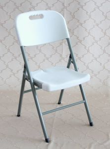 Banquet Chair Dining Cofferr Plastic Folding (SY-52Y) pictures & photos