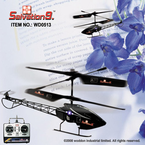 3CH RC Toy Perfect Helicopter-0513