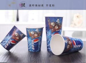 Manufacturer Coffee Fast Food Paper Cup Design pictures & photos