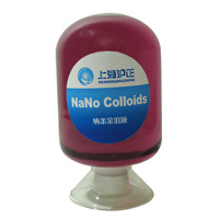 Nano Gold Solution / Powder (AUS-WM1000)