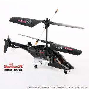 RC Toy Mini Combat Helicopter - 0531