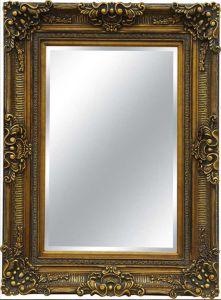 Mirror Frames (WR-080G)