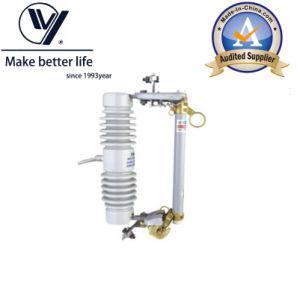 High Voltage IEC Porcelain Dropout Fuse Cutout pictures & photos