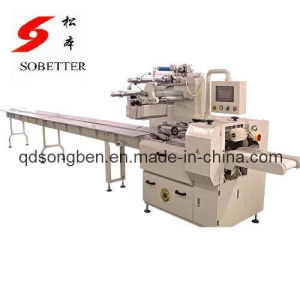 Multi-Row Biscuit Packaging Machine (SFCW) pictures & photos