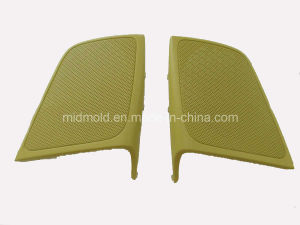 Plastic Mould for Auto Speaker
