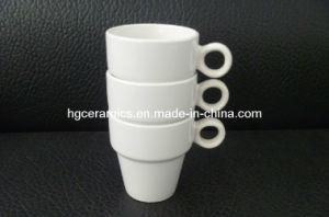 Sublimation Coated Mug, Sublimation Porcelain Mug pictures & photos