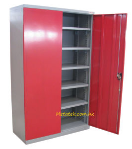 Tool Cupboard & Locker