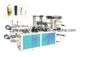 Rolls Connecting & Dots Severing Bag Making Machine (LDFD) pictures & photos