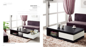 Wooden Shiny White Coffee Table (090#)