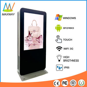 55 Inch IP65 Waterproof Floor Stand Outdoor LCD Display Kiosk (MW-551OL) pictures & photos