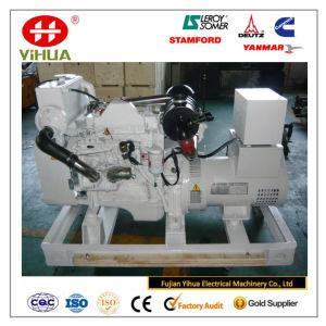 37.5-500kVA/30-400kw Cummins Engine Open Frame Marine Diesel Generator Set pictures & photos